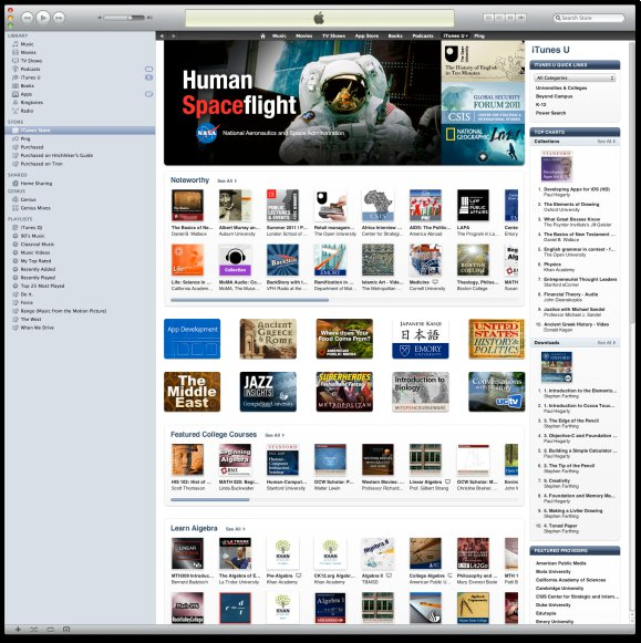 iTunes_NASA_Human_Spaceflight.jpg